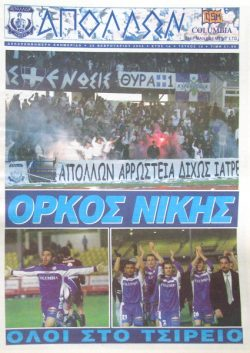 Apollon - Magazine - 10