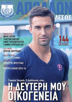 Apollon - Magazine - 111