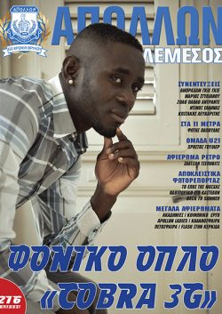 Apollon - Magazine - 114