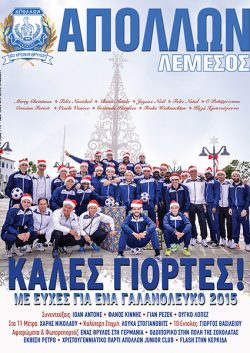 Apollon - Magazine - 115