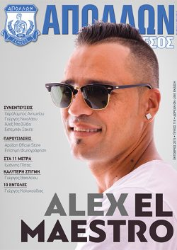 Apollon - Magazine - 118