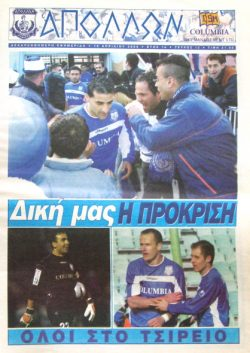 Apollon - Magazine - 12