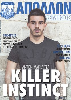 Apollon - Magazine - 120
