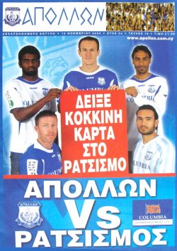 Apollon - Magazine - 19