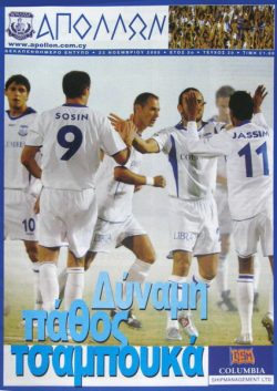 Apollon - Magazine - 20
