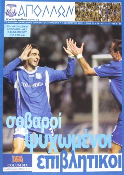 Apollon - Magazine - 21