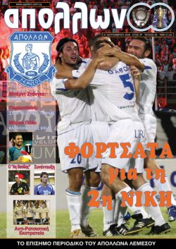 Apollon - Magazine - 33