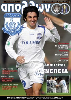 Apollon - Magazine - 37