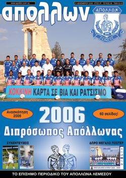 Apollon - Magazine - 39
