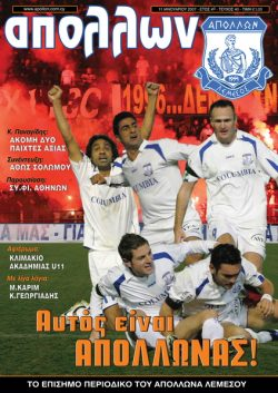 Apollon - Magazine - 40