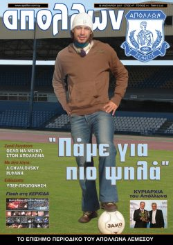 Apollon - Magazine - 41
