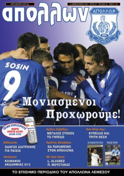 Apollon - Magazine - 42