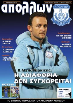Apollon - Magazine - 45