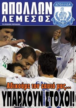 Apollon - Magazine - 60