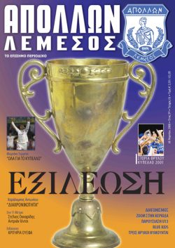 Apollon - Magazine - 61
