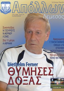 Apollon - Magazine - 72