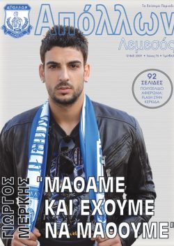 Apollon - Magazine - 76