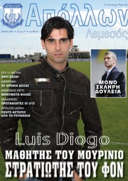 Apollon - Magazine - 77