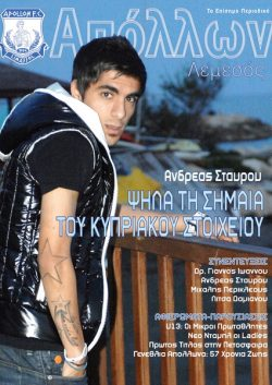 Apollon - Magazine - 99